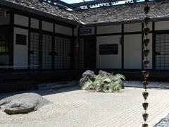 Traditions of Japanese construction. Related clips have in my portfolio in HD. Stock Footage