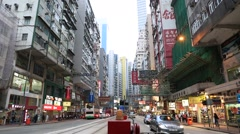 HongKong downtown - stock footage