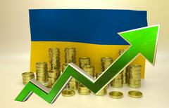 Currency appreciation - Ukrainian hryvnia Stock Illustration
