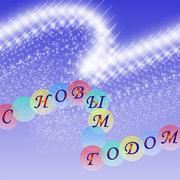"""The Inscription """"Since New year!"""" on turn blue background - stock illustration"""