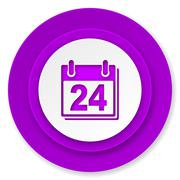 calendar icon, violet button, organizer sign, agenda symbol. - stock illustration