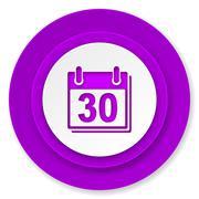 calendar icon, violet button, organizer sign. - stock illustration
