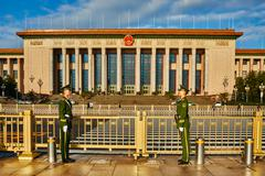 The national people's congress beijin china Stock Photos