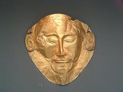 Treasury of Atreus golden piece of Agamennon mask Stock Photos