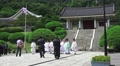 Priests And Politicians Outside Gates Of The Chungnyeolsa Shrine South Korea HD Footage
