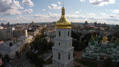 Saint Sophia Cathedral, Kiev Stock Footage