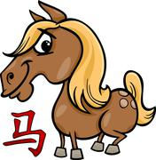 horse chinese zodiac horoscope sign - stock illustration