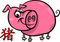 Pig chinese zodiac horoscope sign Stock Illustration