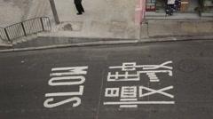 Hong Kong GV of taxi Stock Footage