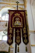 Orthodox Christian monastery Stock Photos