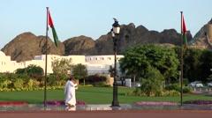 Muscat / Maskat Arabia Orient Oman sultanate 096 park of the sultan palace Stock Footage