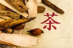 tea of ??traditional chinese medicine - stock photo