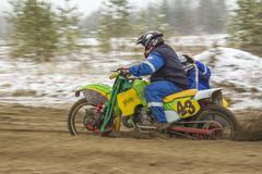 motocross. - stock photo