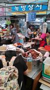 Korea street food scene Stock Photos