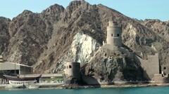 Muscat / Maskat Arabia Orient Oman sultanate 112 rocky bay from seaside Stock Footage