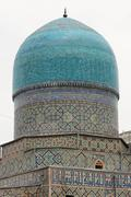 Registon, Samarkand, Uzbekistan - stock photo
