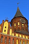 Cathedral of koenigsberg. gothic a 14th century. kaliningrad, russia Stock Photos