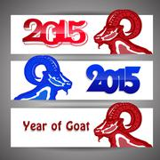 Banner Year of Goat 2015 Piirros