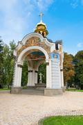 st. michael's golden domed cathedral in kiev, ukraine - stock photo
