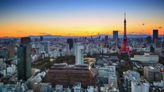 Tokyo, Japan Skyline Stock Footage