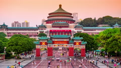 Chongqing, China at Great Hall of the People Stock Footage