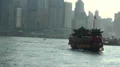 Tradicional Ferry, Harbour of Hong Kong 2014-Dan Stock Footage