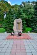 Monument to the lost employees of bodies of internal affairs. kaliningrad Stock Photos
