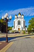 Stock Photo of cathedral of christ the savior on the victory square. kaliningrad, russia
