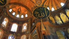 Gilded minbar of Hagia Sophia Stock Footage