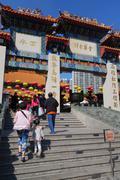 Wong tai sin temple, hong kong Stock Photos