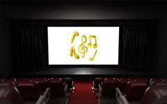 empty cinema auditorium with music advertisement on the screen illustration - stock illustration