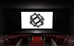 empty cinema auditorium with movie advertisement on the screen illustration - stock illustration
