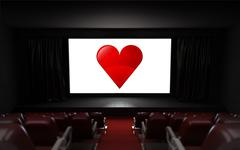 empty cinema auditorium with love advertisement on the screen illustration - stock illustration