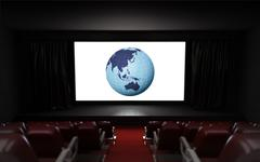 empty cinema auditorium with asia holiday advertisement on the screen illustr - stock illustration
