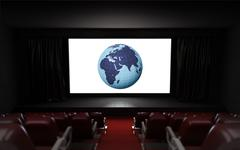 empty cinema auditorium with africa holiday advertisement on the screen - stock illustration