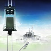 New smart phone in sky space elevator concept above city illustration Stock Illustration