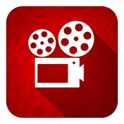 Movie flat icon, christmas button, cinema sign. Piirros