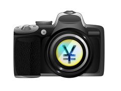 Golden yuan coin in camera focus ready to snapshot isolated vector illustration Stock Illustration