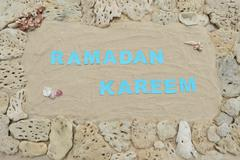 ramadan greetings - stock photo