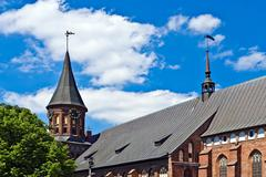 Cathedral of koenigsberg. gothic 14th century. kaliningrad, russia Stock Photos