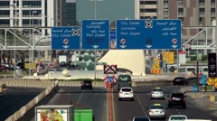 The United Arab Emirates city of Abu Dhabi 002 traffic in downtown - stock footage