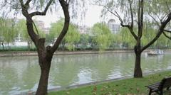 River Park Shanghai Stock Footage