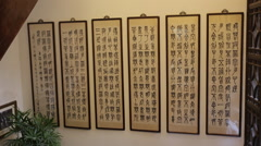 Monogram Chinese hanging on the wall Stock Footage