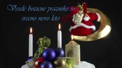 Slovene , Vesele bozicne praznike in srecno novo leto Stock Footage