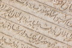 Old arabic scriptures in cemetery Stock Photos