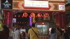 Entrance of Raohe night market Stock Footage