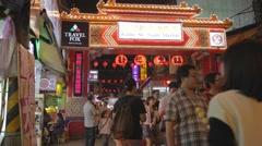Entrance of Raohe night market - wide Stock Footage
