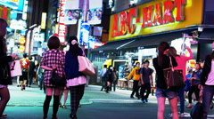 After hours Tokyo TL 4K Stock Footage