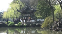 China Garden Stock Footage