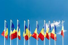 Romanian Flag Stock Photos